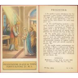 Presentazione di Gesu al tempio Serie NG 3216